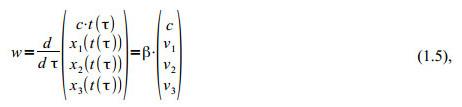 E=m.c^2 (5/6)